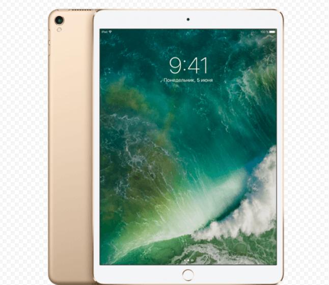 Apple iPad Pro 10.5 64GB Wi-Fi + Cellular с хорошей камерой
