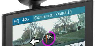 Лучшие автомобильные навигаторы с видеорегистратором