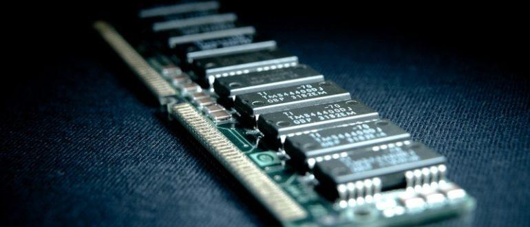 Как выбрать оперативную память для компьютера в 2018 - 2019 году