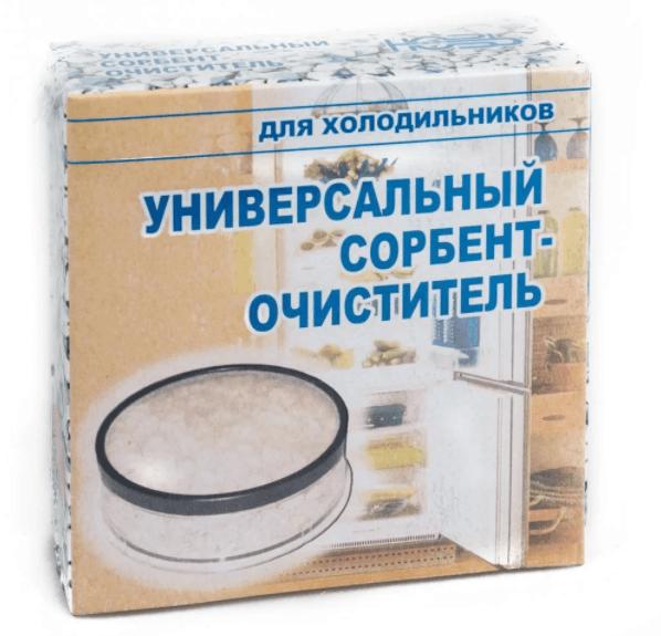 Сорбент очиститель для холодильников