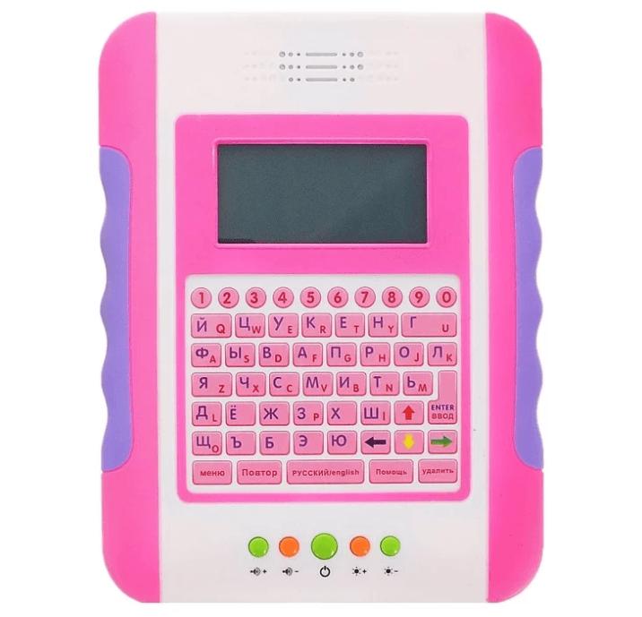 Joy Toy 7220 (7221)