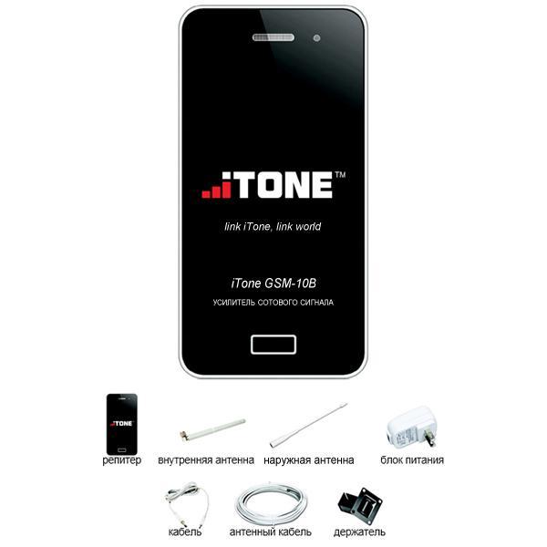 itone-gsm-10b