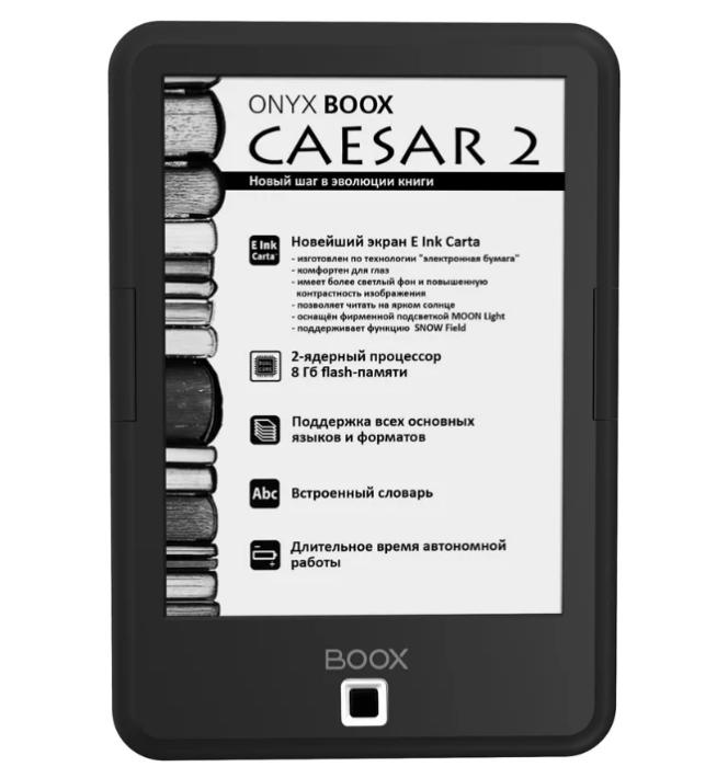 Топовая книга ONYX BOOX Caesar 2
