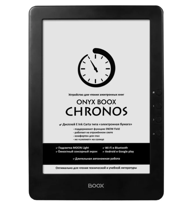 Топовая книга ONYX BOOX Chronos
