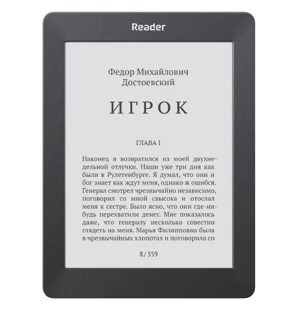 Топовая книга Reader Book 2