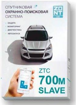 Лучшие автосигнализации в 2020 году