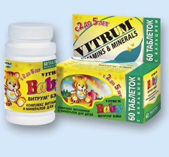 Лучшие витамины для детей в 2020 году