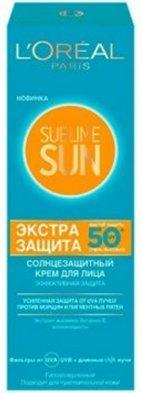 Лучшие солнцезащитные крема в 2020 году
