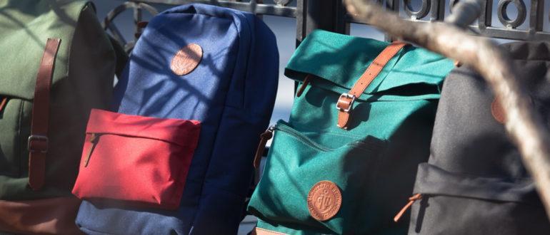 Лучшие женские туристические рюкзаки 2020 года