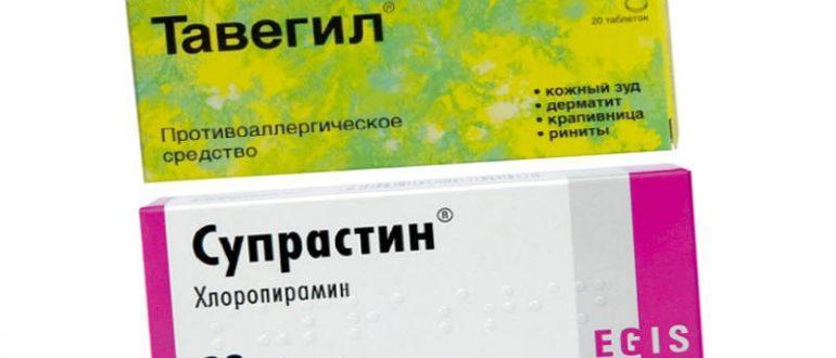 Таблетки от аллергии рейтинг лучших