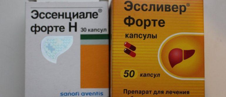 Какой препарат для печени самый эффективный