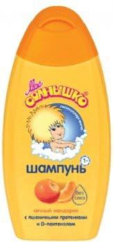 Лучший детский шампунь для волос в 2021 году
