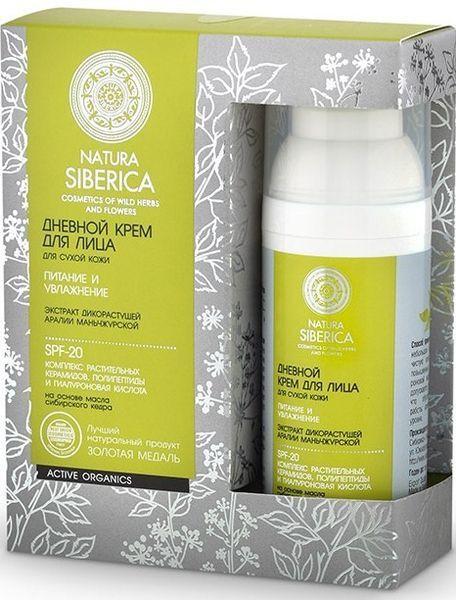 Natura Siberica для сухой кожи: Питание и увлажнение