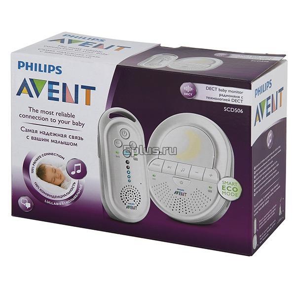 Philips AVENT SCD 506/52
