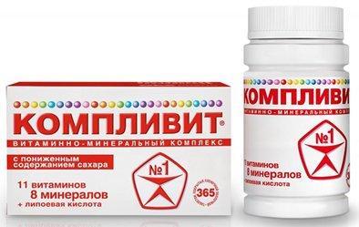 Хорошие витамины для иммунитета взрослым в 2020 году