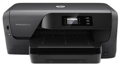 Лучшие принтеры HP в 2021 году