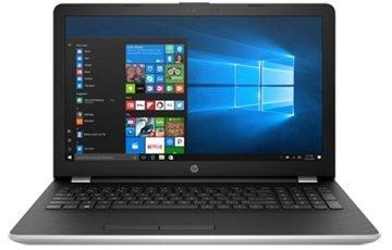 Рейтинг самых лучших ноутбуков HP в 2019-2020 году