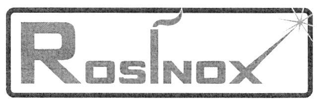 Росинокс