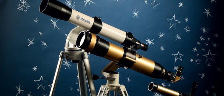 Как выбрать телескоп для начинающих какой лучше для любителя