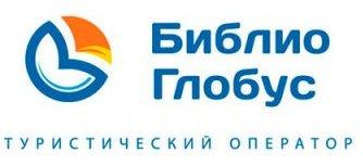Лучшие туроператоры России в 2020 году