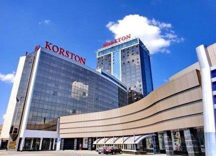 Лучшие отели Казани в 2020 году