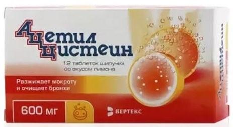 Отхаркивающий препарат Ацетилцистеин