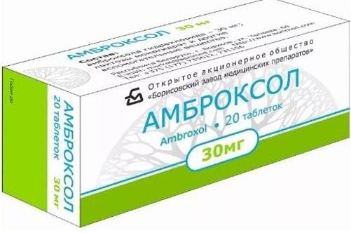 Отхаркивающее средство при сухом кашле Амброксол