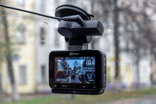 лучшие видеорегистраторы