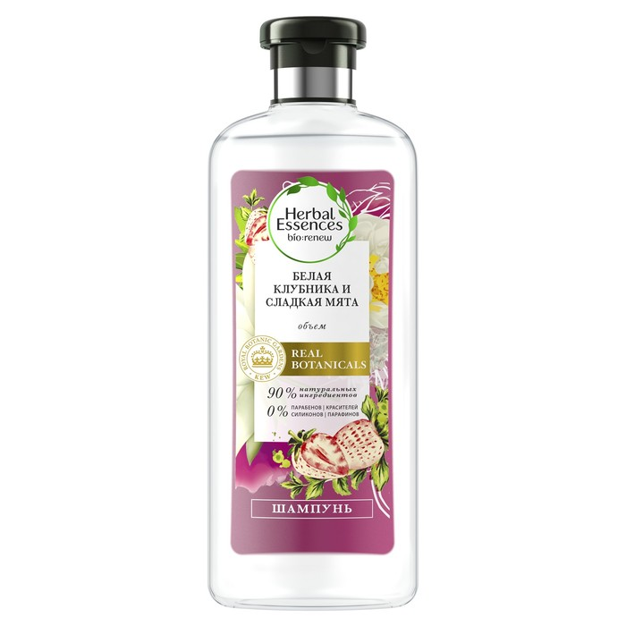 Herbal Essences Bio
