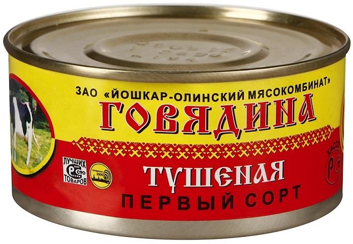 Йошкар – Олинский мясокомбинат