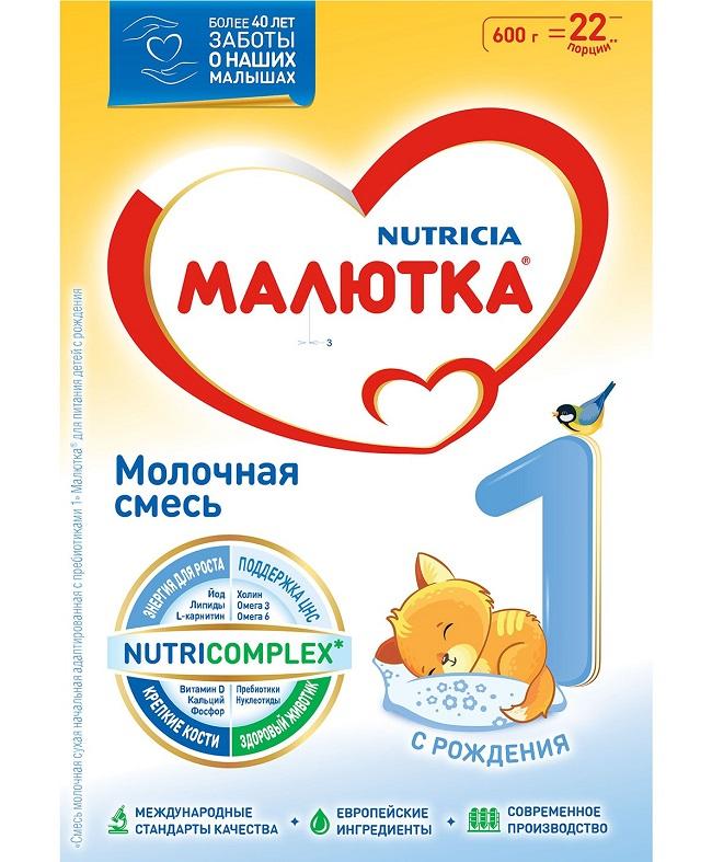 Nutricia Малютка