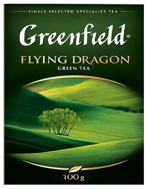 Greenfield, Flying Dragon