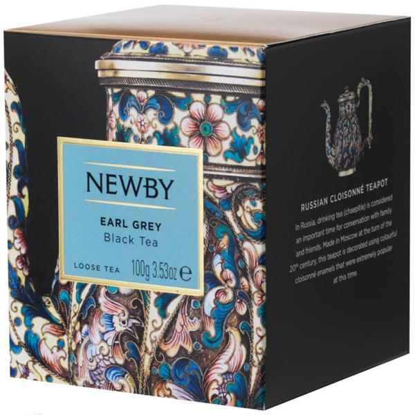 Newby Classic, Earl grey