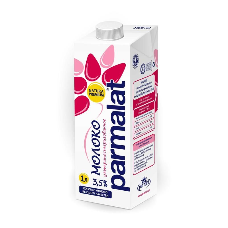 Parmalat молоко
