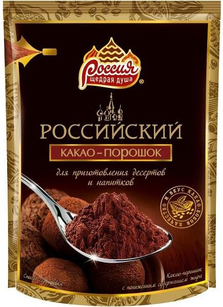 Россия щедра душа