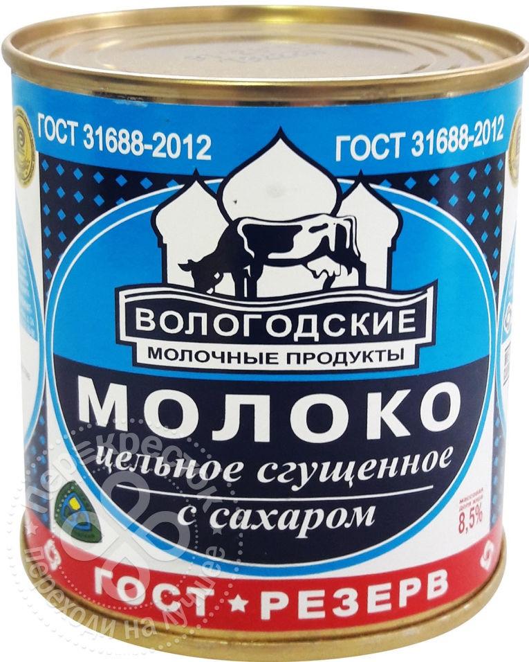 Вологодские молочные продукты