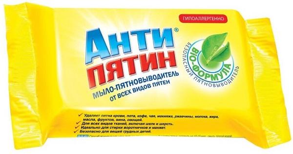Антипятин, лимон