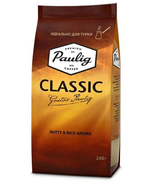Paulig, Classic
