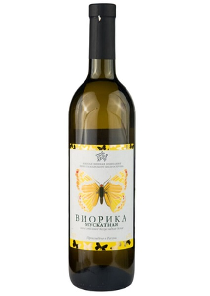 Butterfly Viorica Muscat