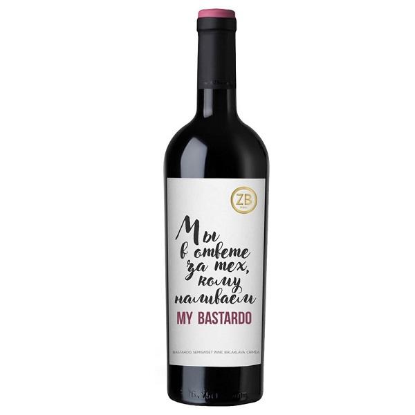 ZB Wine My Bastardo