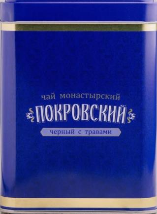 Покровский чай