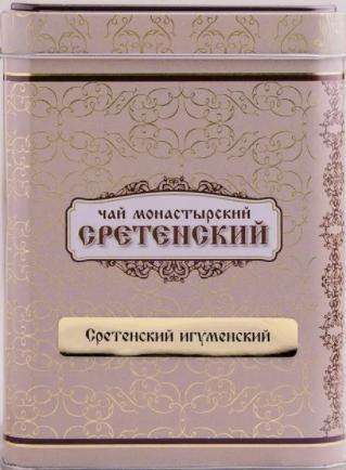 Сретенский игуменский