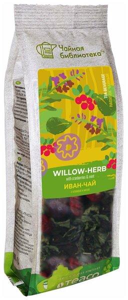 травяной Иван-чай с клюквой, мятой и шишками